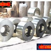 【冶韩铜业】批发提供BMn3-12锰白铜 可零售