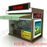 供应四川省的城区售货亭款式哪里买得到呢