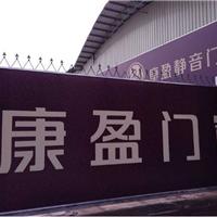 黑龙江省七台河市诚招门窗代理商并供平开门