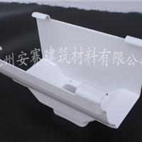 珠海PVC檐沟【天沟]排水系统