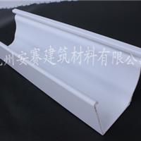 广州别墅天沟――标准落水系统规格