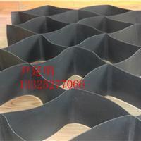 供应75-330规格土工格室,厂家直销价格合理