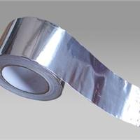 供应各规格铝箔胶带