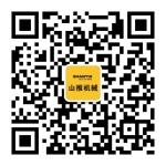 河南山推科技重工有限公司