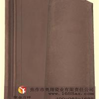 焦作奥翔瓷业有限责任公司