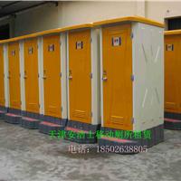 汉沽流动卫生所、汉沽环保厕所