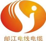 上海邮江电缆厂