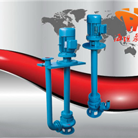 供应YWJ型自动搅匀式液下泵、QGYW型