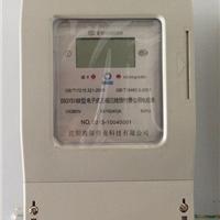 通辽灌溉电表内蒙三相浇地电表