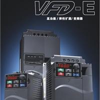 武汉宇峰力达电气有限公司
