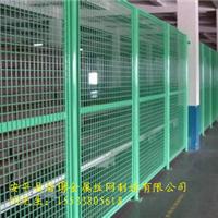 安平浩�Z生产销售车间仓库隔离网,隔离栅栏