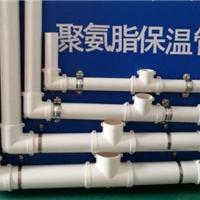 广东顺德杰恩达节能科技有限公司