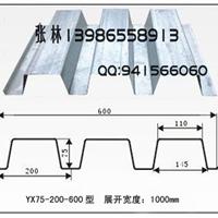 75-200-600镀锌楼承板