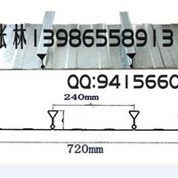 yxb66-240-720闭口型楼承板