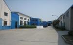 杭州凯迪环保科技有限公司