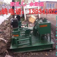 安徽淮南全自动液压系统定位角钢冷弯机