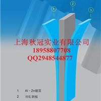 供应AZ150酒钢镀铝锌上海现货直销