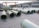 强伟玻璃钢管道制造厂有限公司