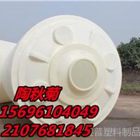 大型滚塑大桶防腐耐酸碱储罐10吨塑料水箱
