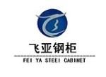 广州三乐文件柜家具有限公司