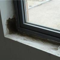 供应朝阳区窗户窗台漏水维修公司