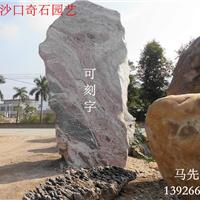 广东英石、园艺石、门面石、路口指示牌