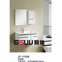 供应SSUU鲸牌卫浴陶瓷 橡木 实木浴室柜