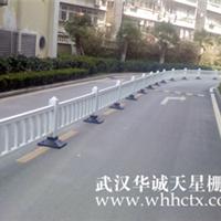 武汉PVC护栏/道路护栏供应