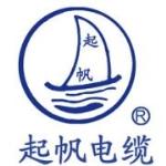 上海起帆电线电缆有限公司西北办事处