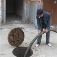 武汉保通洁疏通清洗有限公司