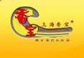 上海香宝印刷器材有限公司