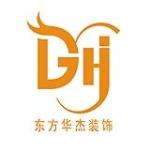 天津市东方华杰轻体隔墙板有限公司
