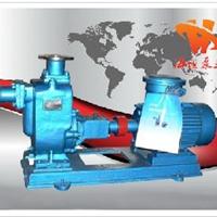 供应自吸泵 ZX型自吸离心泵(自吸清水泵)