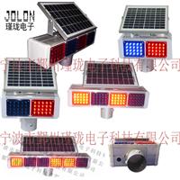 供应太阳能爆闪灯 太阳能警示灯