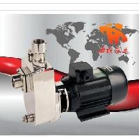 供应 防爆不锈钢耐腐蚀自吸泵,SFBXB型