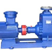 供应自吸泵 不锈钢防爆自吸泵CYZ-A型