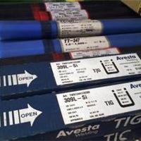 供应瑞典阿维斯塔316L焊丝