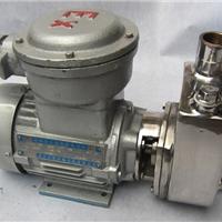 供应SFBX小型不锈钢防爆自吸泵