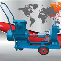 供应 JMZ、FMZ型不锈钢移动式自吸泵