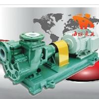 供应自吸泵 FZB型氟塑料自吸泵