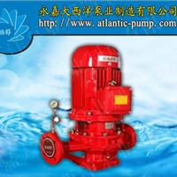 供应XBD立式消火栓泵