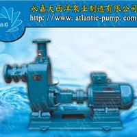供应自吸泵,ZX不锈钢自吸泵
