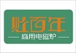 东莞市金久厨房设备有限公司
