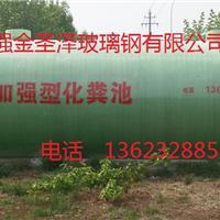 枣强金圣泽玻璃钢有限公司