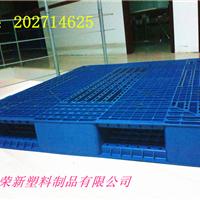供应厂家塑料托盘价格,塑料托盘规格