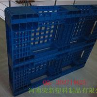 供应塑料托盘专业生产厂家,塑料托盘价格