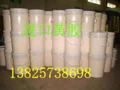 供应木制品黄胶组装胶水