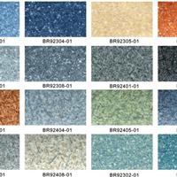 供应LG彩宝地板超耐磨、超低价PVC地革专家