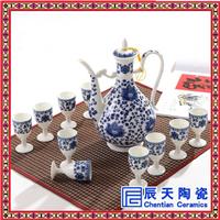 供应陶瓷酒具