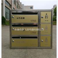 供应新飞亚XFY-0103 不锈钢信奶箱